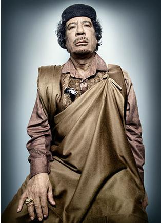Platon Qaddafi